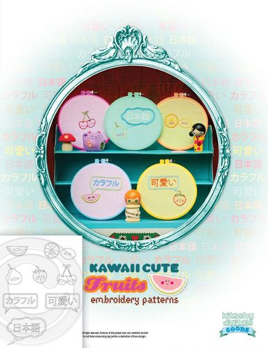 Kawaii-fruits-cover-page