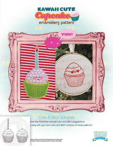 Kawaii-cupcake-cover-page